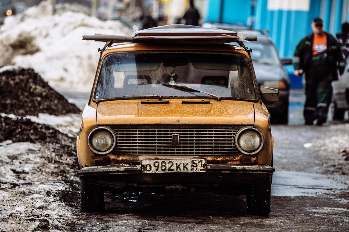 Old Russian Model U201cLadau201d On A Street Of Murmansk, Russia.