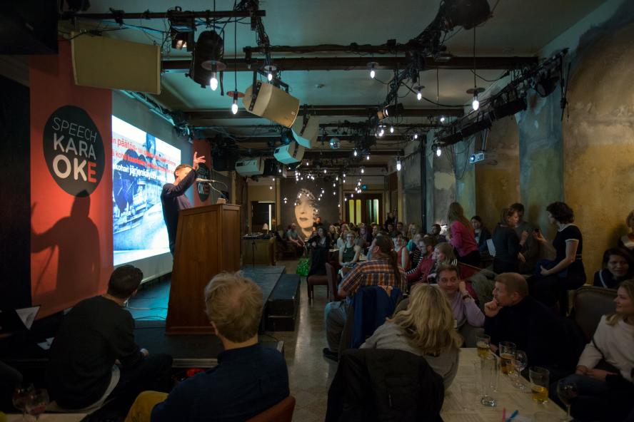 Helsinki Karaoke